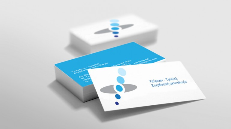 artime business card
