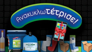 anakiklotetrise facebook game
